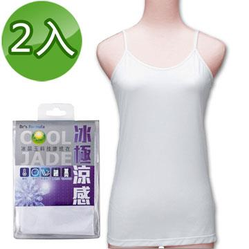 台塑生醫Dr's Formula冰晶玉科技涼感衣(女款細肩帶-白色)2件入