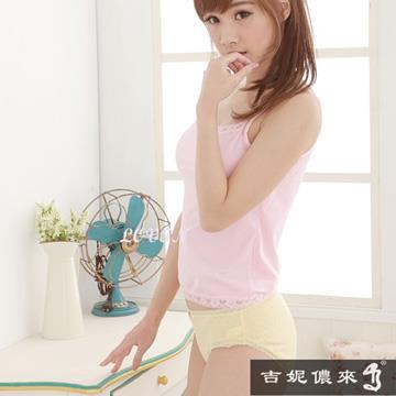 【吉妮儂來】舒適中低腰純棉三角褲~6件組(隨機取色)