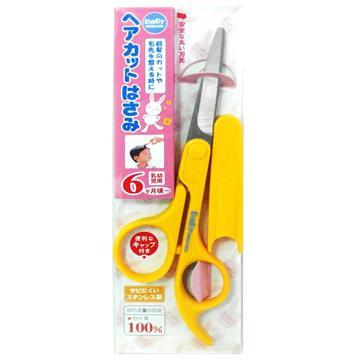 日本綠鐘Babys嬰幼兒專用攜帶式附套安全理髮剪刀
