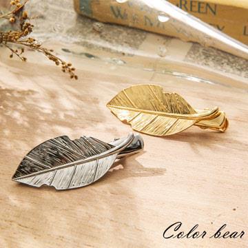 【卡樂熊】月桂神的金屬葉髮夾-銀色