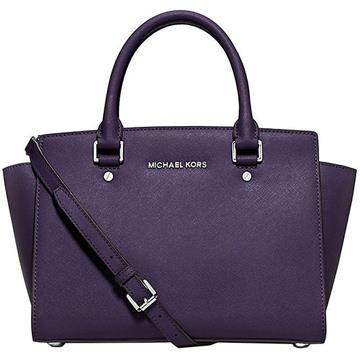 Michael Kors Selma 經典金字LOGO 防刮皮革斜背包(中)-紫色