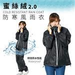 【雙龍牌】買衣送衣免運。雙龍新一代蜜絲絨防寒風雨衣 /機能雨衣+褲套裝ER416620