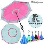 【雙龍牌】星光黑貓弧型反向傘反折傘/抗UV超撥水透氣孔/雙層傘布附收納袋A0915C