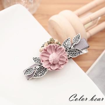【卡樂熊】祕密花園金屬造型髮夾-粉色