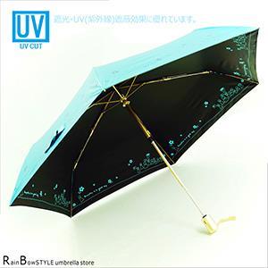 【RainSky】雨天娃娃 - 防曬降溫超輕自動傘 (珍珠藍)