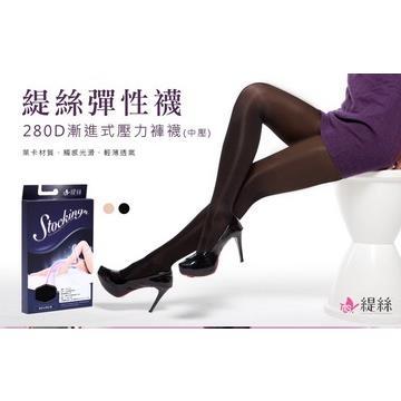 【緹絲健康襪】280D 萊卡材質褲襪(中壓) 顏色:黑(1組3雙)