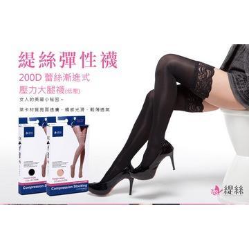 【緹絲健康襪】200D 萊卡材質大腿襪,低壓-蕾絲款,顏色:黑(1組3雙)