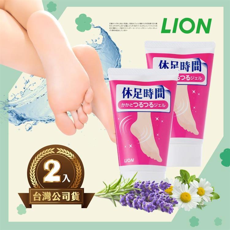 日本LION休足時間去角質果凍凝膠100g-2組入
