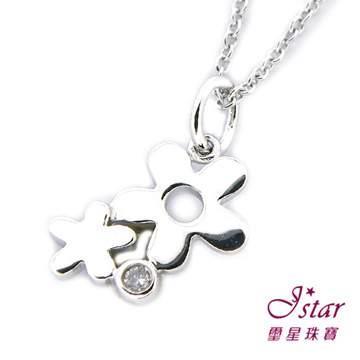 Jstar 璽星-925純銀鑽石項鍊-心憶