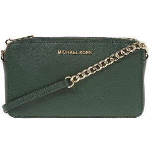 MICHAEL KORS 防刮皮革鍊帶斜背包-綠色(現貨+預購)