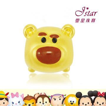 Jstar 璽星珠寶-迪士尼TSUM TSUM系列-純金手鍊手環串珠-熊抱哥款