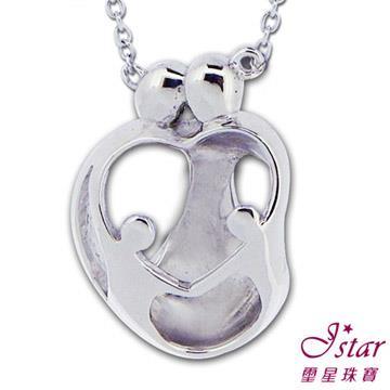 Jstar 璽星珠寶-950純銀項鍊-幸福