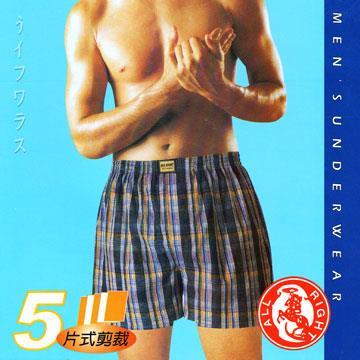 5片式剪裁四角褲-AR9006-4件組