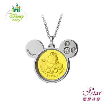 Jstar 璽星珠寶-迪士尼純金鋼墜鍊-小熊維尼C
