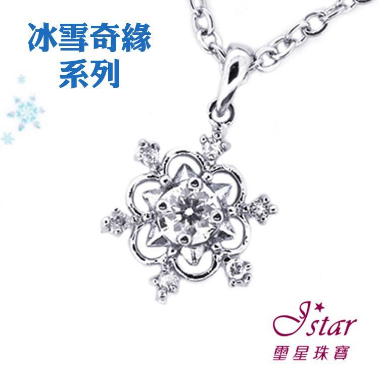 Jstar 璽星珠寶-迪士尼冰雪奇緣系列雪花鋯石合金項鍊