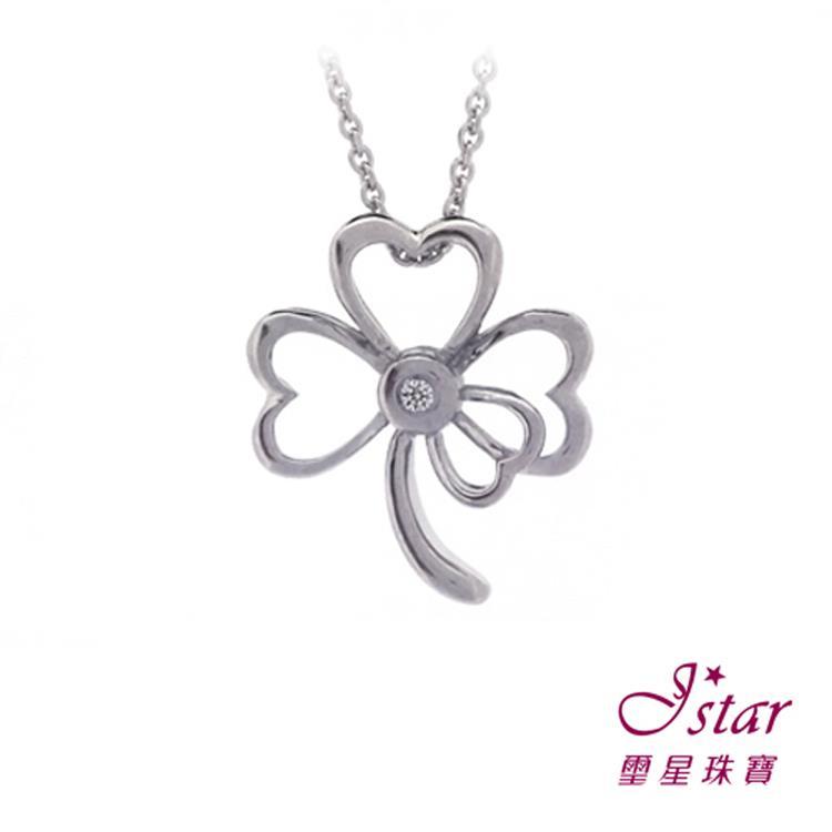 Jstar 璽星珠寶-925純銀鑽石項鍊-幸運草