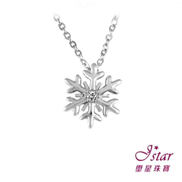 Jstar 璽星珠寶-925純銀鑽石項鍊-雪花
