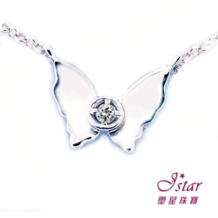 Jstar 璽星珠寶-925純銀鑽石項鍊-蝶舞