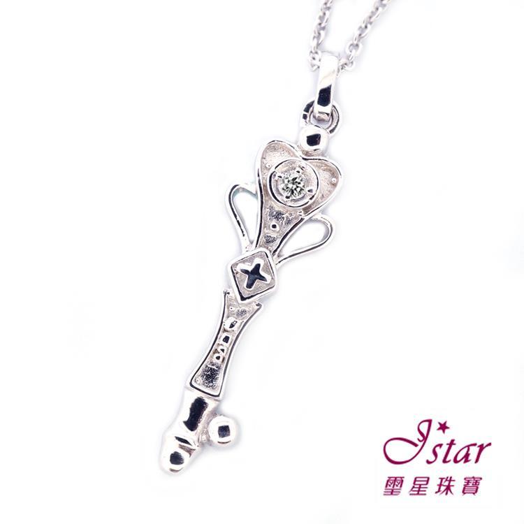 Jstar 璽星珠寶-925純銀鑽石項鍊-心鑰