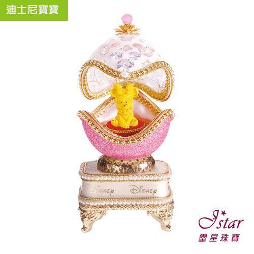 Jstar 璽星珠寶-迪士尼系列藝術蛋雕-雕花-米妮款