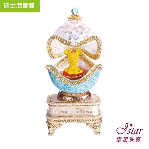 Jstar 璽星珠寶-迪士尼系列藝術蛋雕-雕花-米奇款