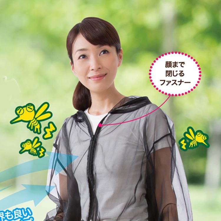 日本sunfamily防蚊衣