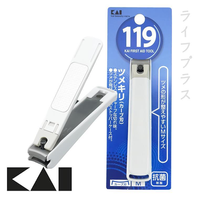 日本KAI貝印指甲刀-M×3入