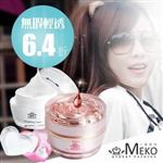 花現美妍香氛玫瑰素顏霜(50ml) + MEKO透明醫療無毒透明粉撲 (1入)
