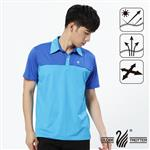 【遊遍天下】男款吸濕排汗抗UV機能POLO衫GS10015淺藍