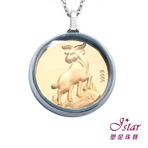 Jstar璽星珠寶-12生肖純金黃金白鋼項鍊-羊