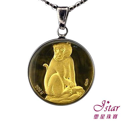 Jstar璽星珠寶-12生肖純金黃金白鋼項鍊-猴