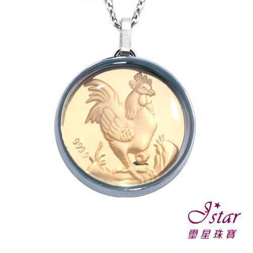 Jstar璽星珠寶-12生肖純金黃金白鋼項鍊-雞