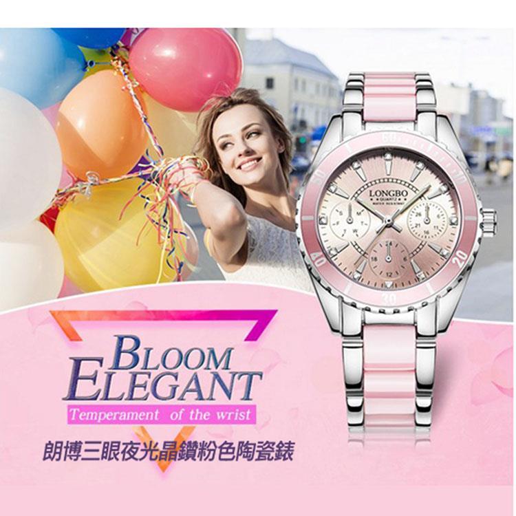 【LONGBO】朗博三眼裝飾夜光晶鑽粉色陶瓷錶