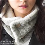 日本(QUEENHEAD)   即暖抗寒保暖圍脖-灰色