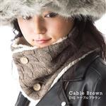 日本(QUEENHEAD)   即暖抗寒保暖圍脖-咖啡色