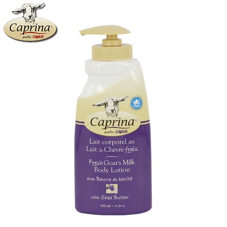 【Caprina肯拿士】新鮮山羊奶身體乳液-牛油果香味(350ml)
