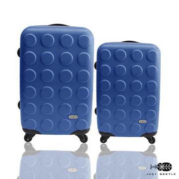 Just Beetle積木系列ABS輕硬殼行李箱兩件組-(28+24)吋