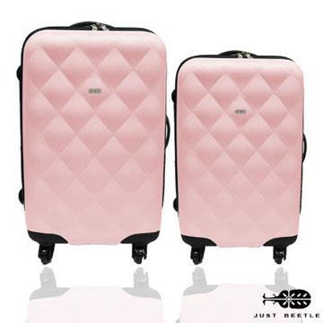 Just Beetle菱紋系列ABS輕硬殼行李箱兩件組-(28+24)吋
