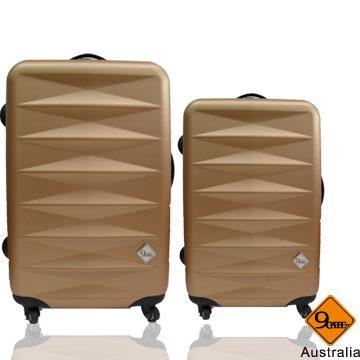 Gate9 香水系列  ABS輕硬殼行李箱兩件組-(28+24)吋