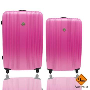 Gate9 五線譜系列ABS輕硬殼行李箱兩件組-(24+20)吋