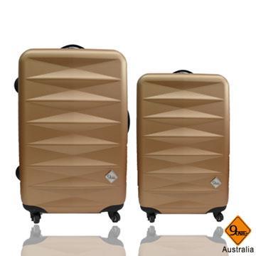 Gate9 香水系列  ABS輕硬殼行李箱兩件組-(24+20)吋
