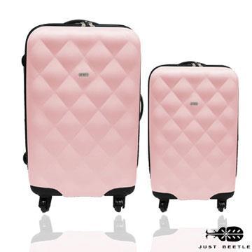 Just Beetle 菱紋系列ABS輕硬殼行李箱兩件組-(28+20)吋