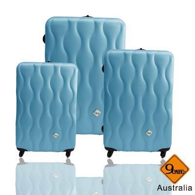 Gate9波西米亞系列ABS霧面旅行箱三件組