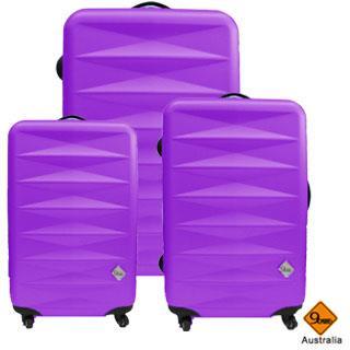 GATE9 香水系列ABS霧面旅行箱三件組