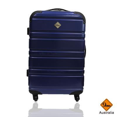 Gate9 經典橫紋系列 PC輕硬殼行李箱28吋
