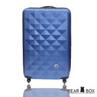 BEAR BOX  晶鑽系列 ABS 輕硬殼行李箱20吋