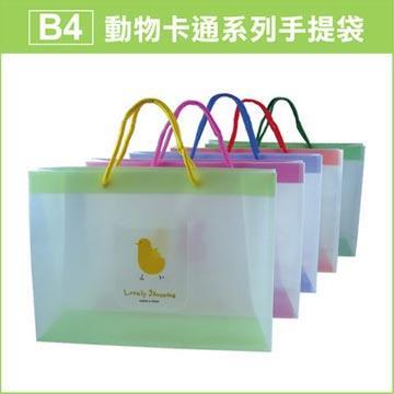 環保購物袋 (橫式B4) 白色霧面卡通