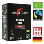 《Mount Hagen》有機即溶黑咖啡隨手包 50公克(25包)