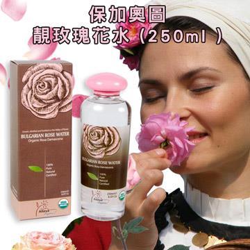 【保加奧圖】靚玫瑰有機花水(中-250ml)