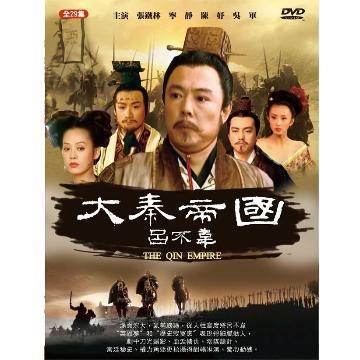 大秦帝國-呂不韋 DVD